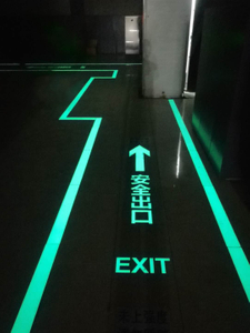 Self-luminous Ground Line Exit Sign in Hydropower Station And Building